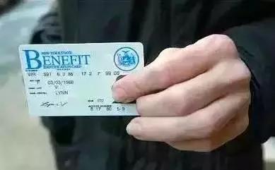 華人濫用福利遭調查被遣返